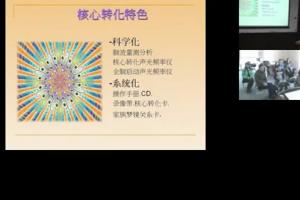 核心转化声光频率仪 脑波量测分析(一)科学化数量化